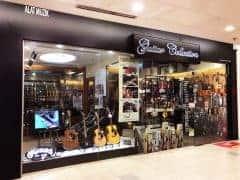 Guitar Kota Kemuning